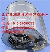 ABB风电专用风机D2D160-BE02-12 D2D160-BE02-12