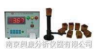 爐前碳矽分析儀