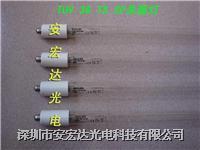 飞利浦TUV 64WT5SE双端单极直管杀菌灯管