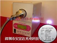 日本滨松LC8 L9588-02光源机,UV光源机,点光源机 L9588-02