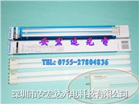飛利浦護眼節能燈PL-L36W/840/4P PL-L36W/840/4P