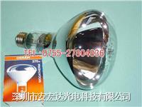 欧司朗375W白光红外线灯泡CL 375W 240V375W HG CL 375W 240V375W HG
