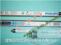 飛利浦標準型T5超細直管熒光燈14W/865 全長563.2mm 14W/865