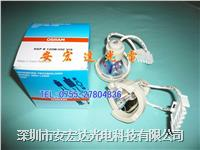 欧司朗灯泡HXP R 120W/45C VIS显微镜灯泡,光纤汞灯