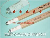 原装进口飞利浦D65灯管 对色灯管TL-D18W/965 TL-D18W/965