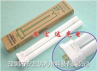进口日立三波长昼白色荧光灯管,5000K色温产品检测灯管 FPL27EX-N FPL27EX-N