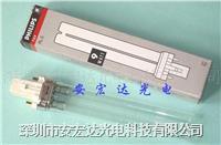 进口飞利浦杀菌灯管,空气净化灯管,TUV PL-S 9W/2P 紫外光消毒灯管 TUV PL-S 9W/2P