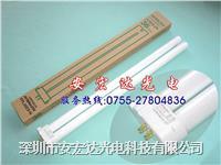 日本原裝 HITACHI(日立)三波長燈管,產品檢測燈管FPL36EX-N