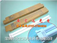 日立三波长荧光灯管,昼光色产品检测灯,FPL36EX-D