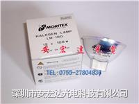 原装进口日本MORITEX LM-100 (MCR-100) 12V100W 紫外线灯泡,光纤灯泡 LM-100 (MCR-100) 12V100W