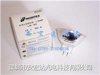 原装进口日本MORITEX紫外线灯泡,光纤灯泡 LM-50 12V50W LM-50 12V50W