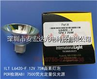 PCR检测ABI 7500 荧光定量仪杯泡 ILT灯泡L6420-F 12V75W L6420-F 12V75W