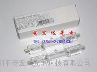 欧司朗紫外线灯管 HTC400-241,400W UV固化灯 HTC400-241