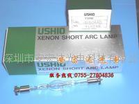 原装进口USHIO 氙灯 UXL-S150MO 分光仪灯管 UXL-S150MO