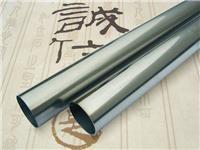 不锈钢无缝管 219*6流体输送用管