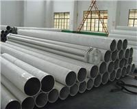 304材质不锈钢管库存 常规及非标定做