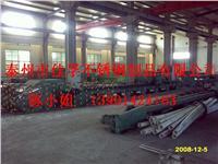 无缝不锈钢钢管生产商