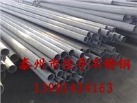 戴南不锈钢管/工业用25*2戴南不锈钢管