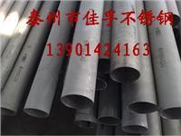 江苏不锈钢无缝管304水务设备用管 304不锈钢无缝管