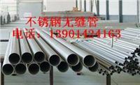 薄壁不锈钢管道管不锈钢无缝管