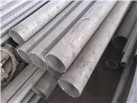 戴南无缝不锈钢管/大口径不锈钢厚壁管 304不锈钢管