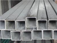 空调设备机组用304材质不锈钢无缝钢管方管 50*50*5