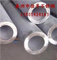 兴化不锈钢无缝管304材质 304