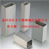 戴南厂家生产的不锈钢方管规格 20*20*2