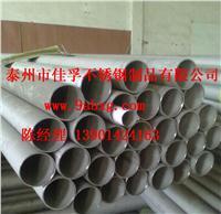 201不锈钢无缝管镍含量为3 201
