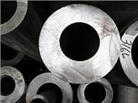 佳孚牌不锈钢厚壁管用于内外抽丝加工 佳孚