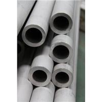 304不锈钢厚壁管镍含量8% 159*20