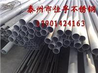 不锈钢厚壁管由戴南不锈钢市场提供 159*15