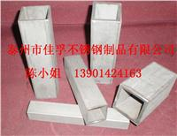 304工业不锈钢方管 100*100*4