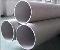 流体输送用不锈钢无缝管生产标准 不锈钢管