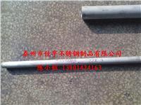 兴化不锈钢圆管生产厂家 89*4