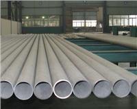 江苏戴南不锈钢企业供应材质为304的工业用不锈钢圆管 304