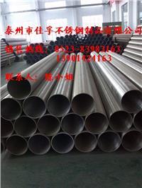 纺织厂用大口径不锈钢工业管 大口径不锈钢工业管|大口径不锈钢管