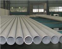 戴南2520不锈钢无缝管生产工厂 2520无缝钢管