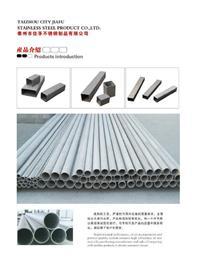 """白不锈钢管2""""SCH20S规格为57X3 57X3"""