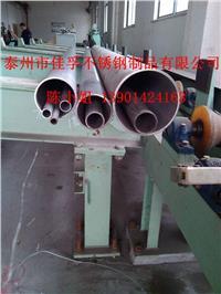 连铸液压不锈钢管材 159*6