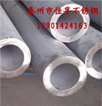 江苏不锈钢企业生产的厚壁管 78*17