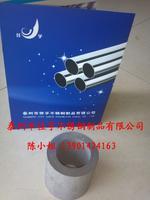 江苏SUS304不锈钢厚壁管厂家 SUS304