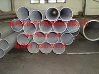 TP316L不锈钢管化工厂专用耐酸碱 159*4