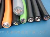 NH-RVVP电缆价格_图片 NH-RVVP电缆价格_图片