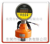 PP隔膜式数显电接点压力表 YDSX-PP006-1