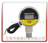 全不锈钢数显远传压力表 YDSX-SUS 4-20MA-1
