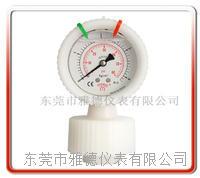 单面PP一体成型隔膜压力表 PPFC-PY02