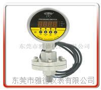 不锈钢隔膜式数显电接点压力表