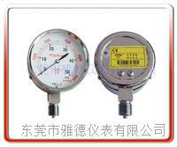 75MM径向微压表 膜盒压力表 燃气压力表 调压箱压力表 呼吸机压力表  WYE75-L06