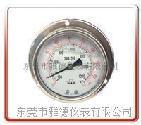 100MM轴向偏心全钢压力表 耐高温不锈钢压力表 100US-LB002
